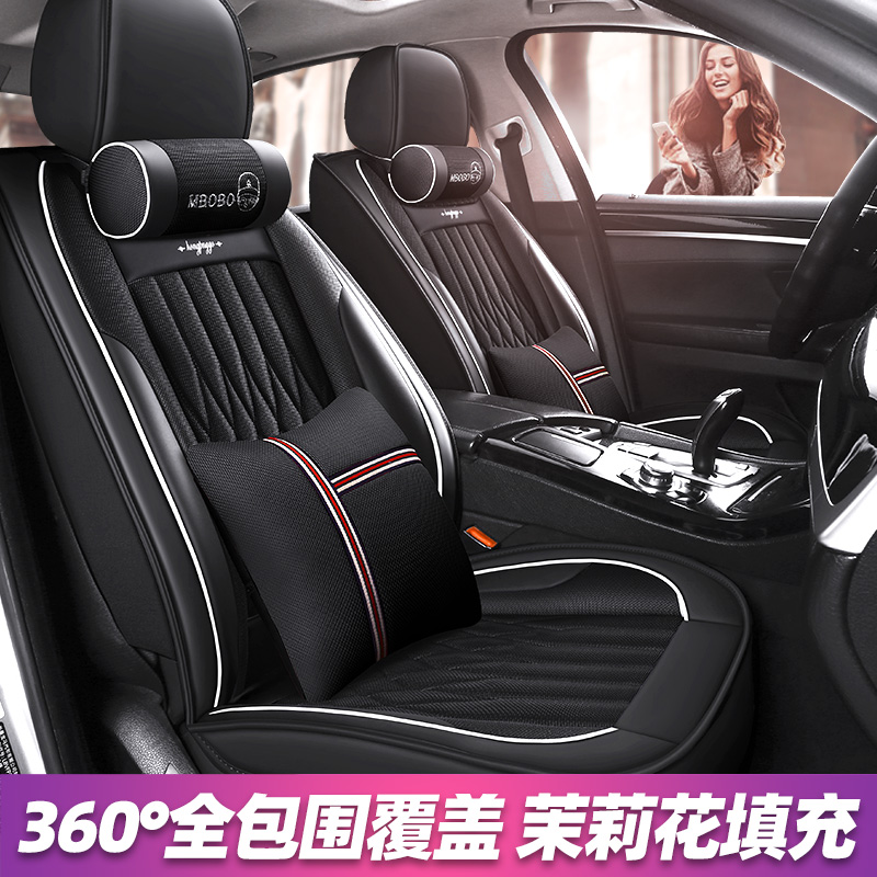 Winter car cushion four seasons universal car linen seat cover full surround seat cover Car Cover Cushion Cover All Inclusive