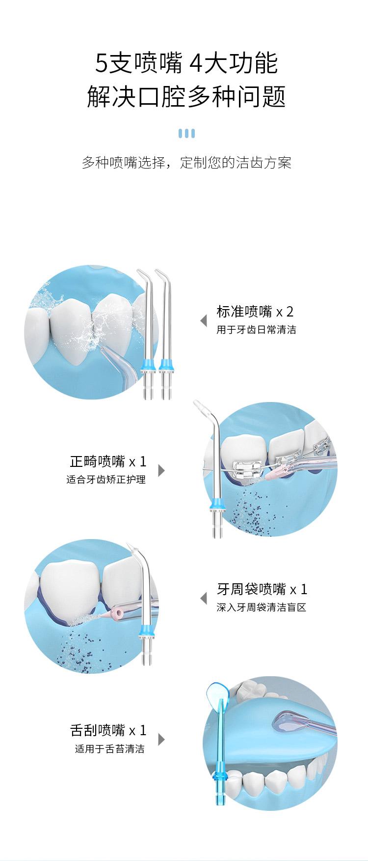 华为HiLink 惠齿 智能冲牙器 15档清洁模式 图9