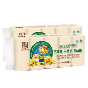 泉林本色母婴无芯卷纸家用手纸实芯卫生纸厕纸3层20卷家庭装