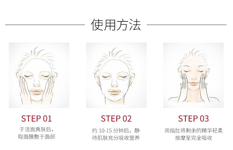 敏感肌 美白化粧品