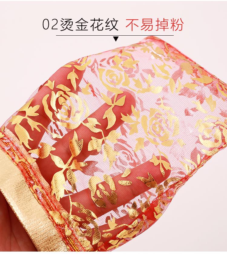 结婚庆糖果袋子纱袋抽绳自封满月生日中国风喜糖盒子婚礼回礼包装详细照片