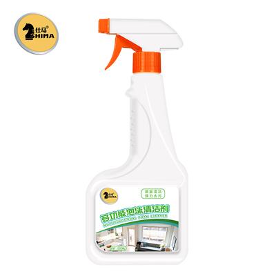 浴室水垢玻璃多功能泡沫清洁剂瓷砖浴缸水龙头地板清洗剂强力去污