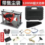 Planer hand-held small planer is convenient to portable portable high toughness