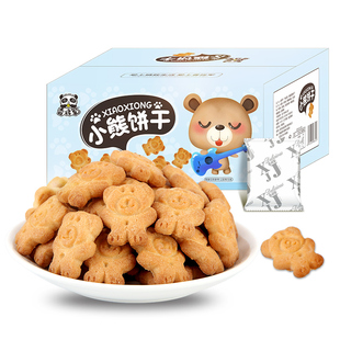 Take four! Incense general cookie bear cookies 400g