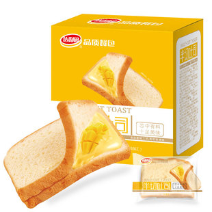 [Dali garden] sandwich toast whole wheat bread 500g