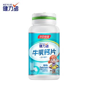 汤臣倍健健力多氨糖软骨素加钙片碳酸钙中老年成年关节安糖氨基酸