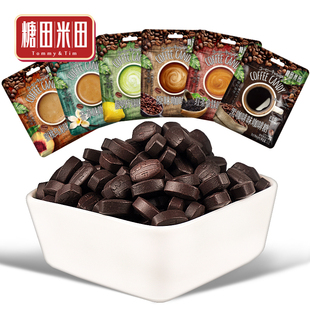 Chew and compress coffee beans and instant coffee candy
