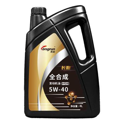 龙润长跑SN全合成机油汽车润滑油5W-40发动机润滑油4L四季通用