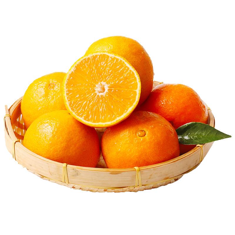 百果园品质保证四川爱媛38号果冻橙5斤