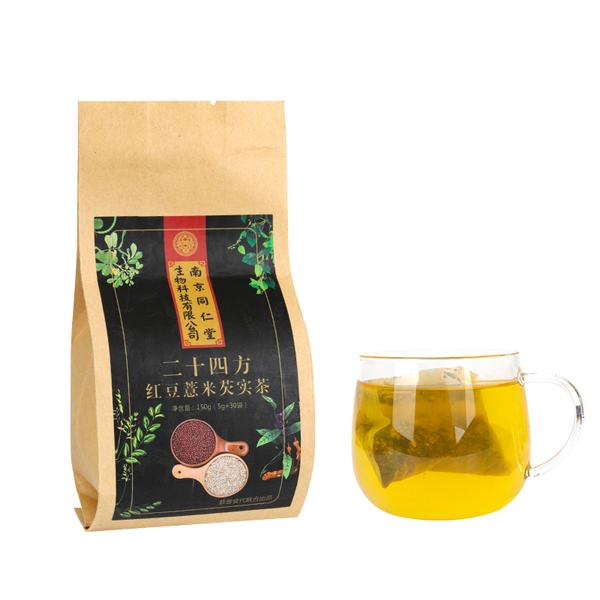 薏仁水去湿气花茶组合养生茶