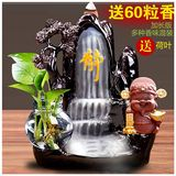 Backflow incense burner ceramic sand sand tower incense large smoked incense burner creative alpine flow water view smoke Shen Xiang Dao