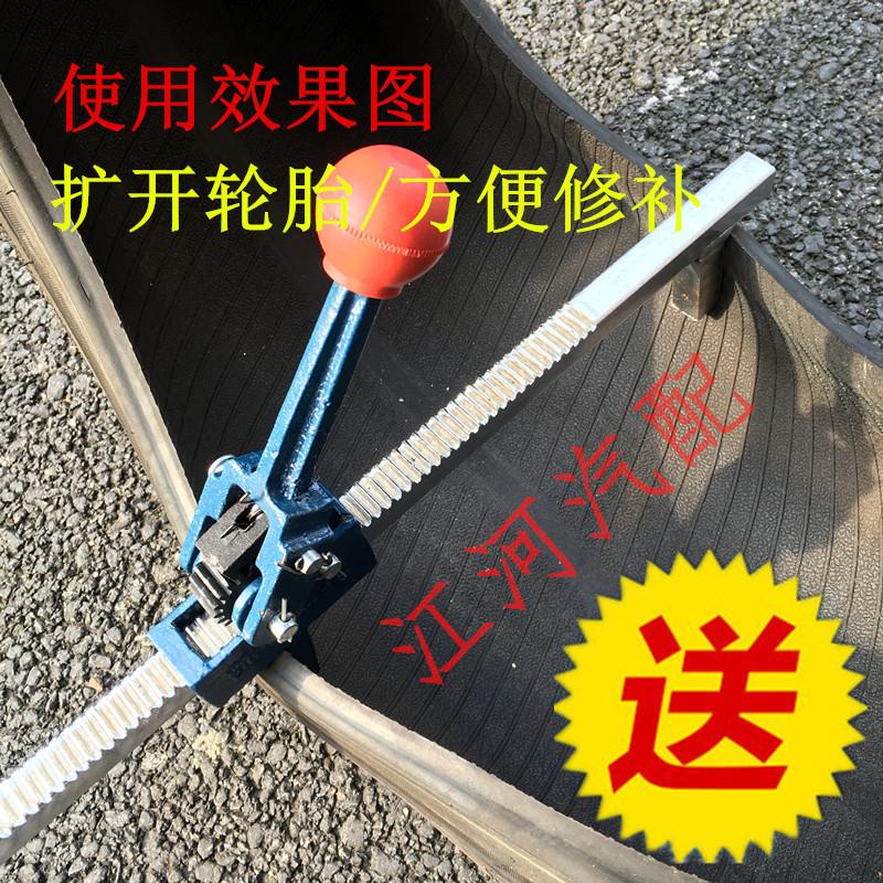 Вручную распространение шина / Колесо шина Комбинированный комплект шина Ремонт инструментальных автоматов шина Инструмент шина Нажимной ролик