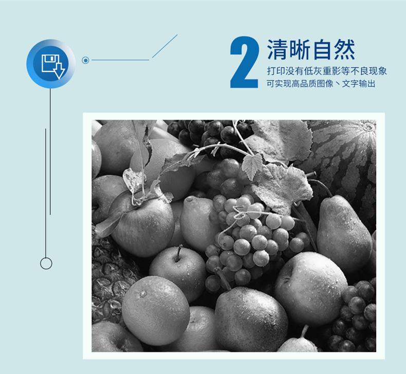 适用富士全录碳粉影印机墨粉粉盒印表机详细照片