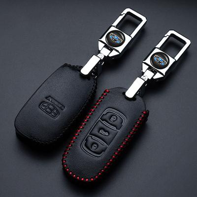 适用吉利19新帝豪gl gs ec7博越pro缤越远景x3x6s1博瑞汽车钥匙套