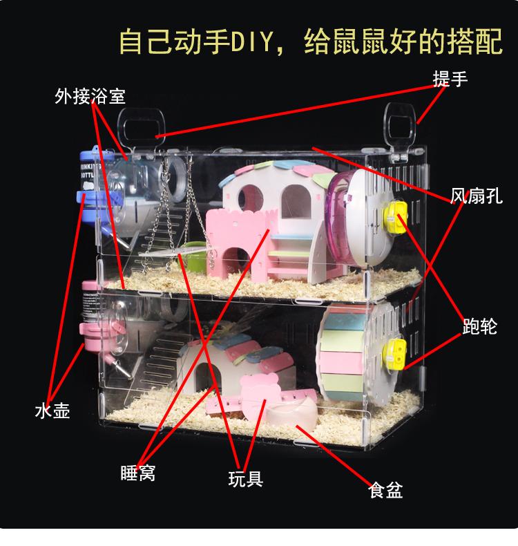 诺辰仓鼠笼子压克力透明单双三层超大别墅金丝熊宝宝城堡套装包邮详细照片