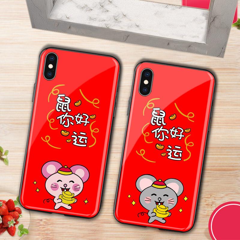 新年手机壳苹果11新年款华为p30老鼠年本命年iPhoneX男女oppo大红色vivo情侣xr鼠你最美荣耀9X小米9pr,免费领取3.00元淘宝优惠卷