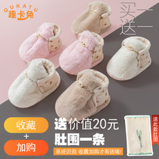 Newborn baby autumn and winter shoes warm thickened plus velvet socks 0-1 years old newborn full moon soft bottom toddler non-slip
