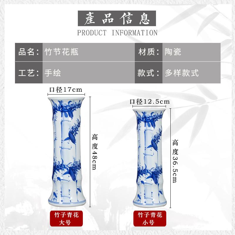中国景德镇陶瓷青花瓷水养富贵竹的花瓶客厅摆件大号家居装饰插花