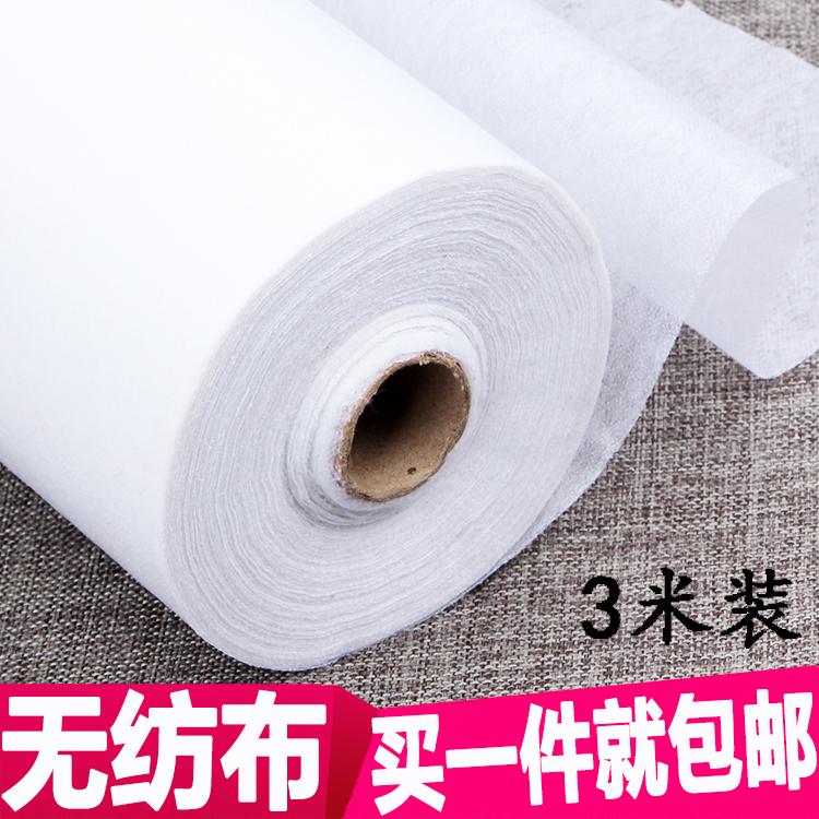 粘合衬服装辅料衬布用嵌条热熔胶衬单面胶白色无纺布衬拼布粘布料