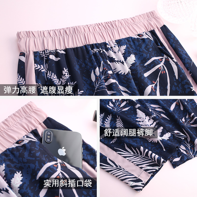 Chiffon printed wide-leg pants female autumn high Loose-waist casual trousers Japanese style thin elastic waist drape straight-leg pants