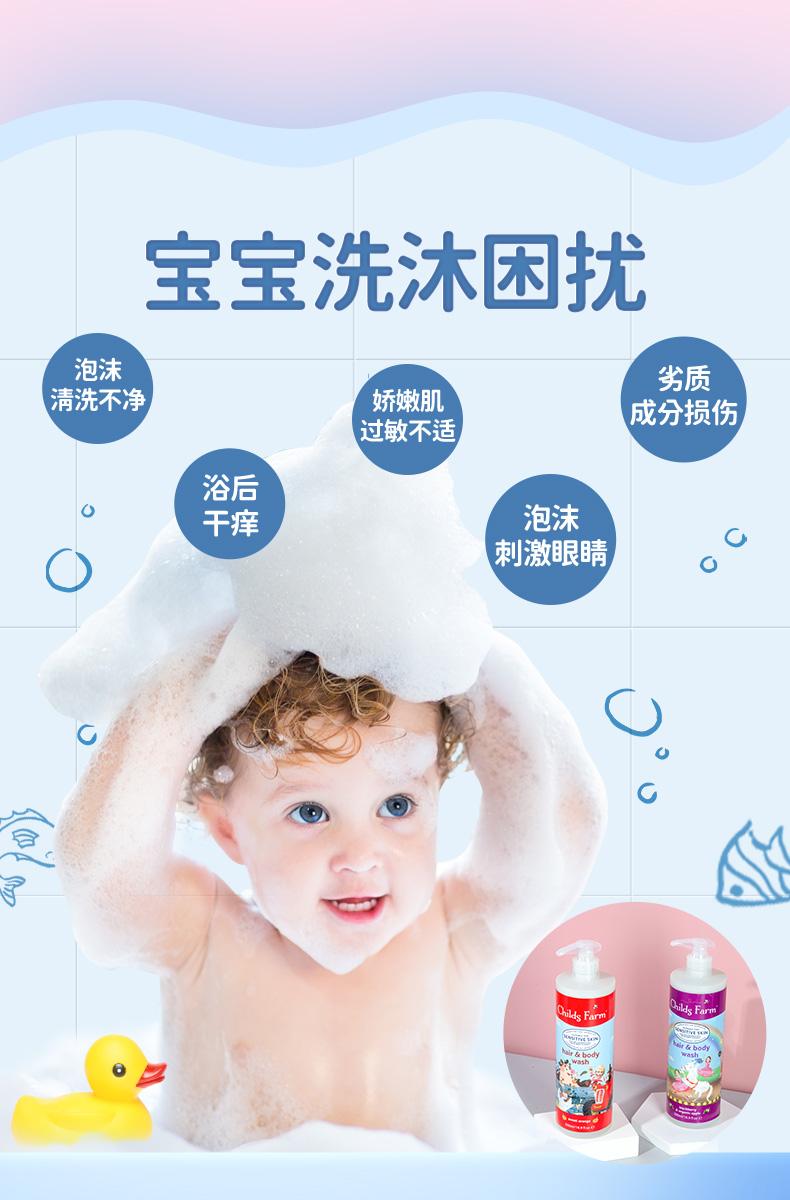 儿童农场洗髮水沐浴露二合一宝宝婴儿专用洗澡详细照片
