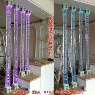 Crystal column glass column bubble column decoration column staircase lamp post square column home decoration living room partition entrance screen