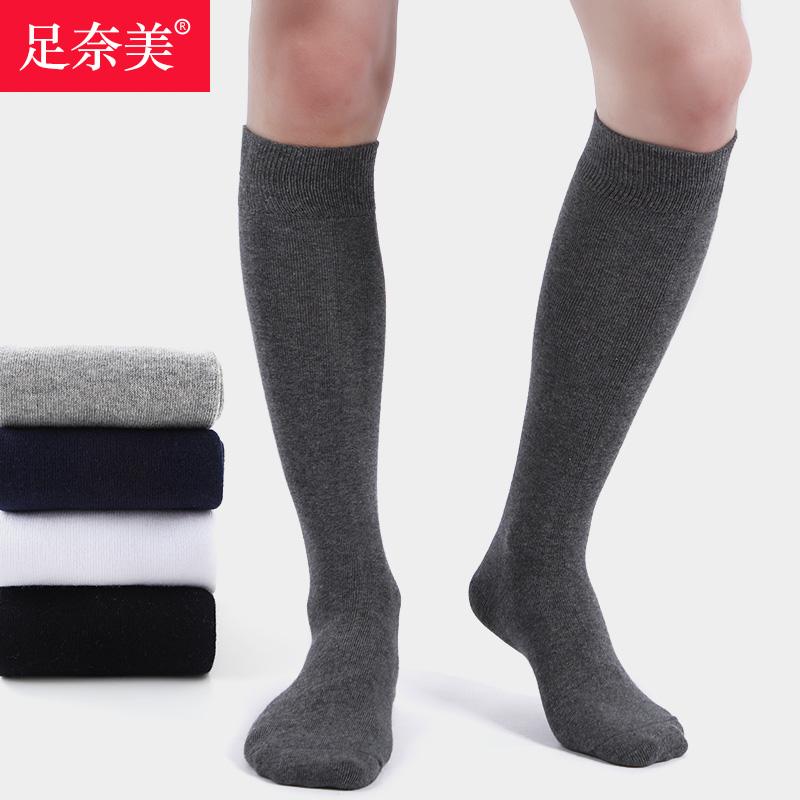 高筒长筒平膝袜子秋冬男士膝盖中筒纯棉四季长袜i子高帮夏季子