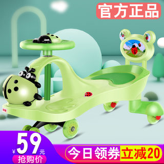 Children's twist car universal wheel 1-3-6 years old anti-rollover male and female baby toys