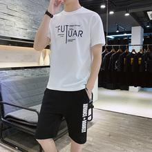 夏季男士短袖运动T恤短裤两件套