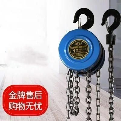 Provincial power pulley set manually lifting home high-altitude lifting outdoor small crane simple hand shake weight