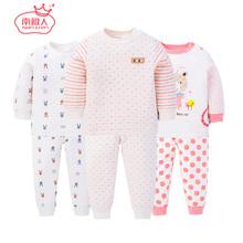 【南极人】婴童三层夹棉保暖内衣套装