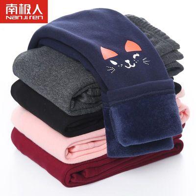 【南极人】儿童加绒保暖打底裤