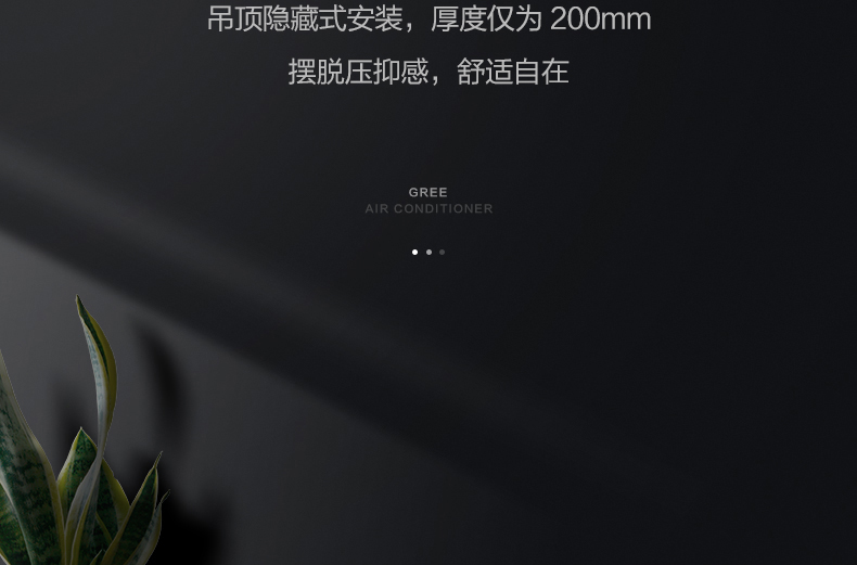 烟台格力家用中央空调 格力空调雅居系列GMV-H120WL/Fd拖四(图4)