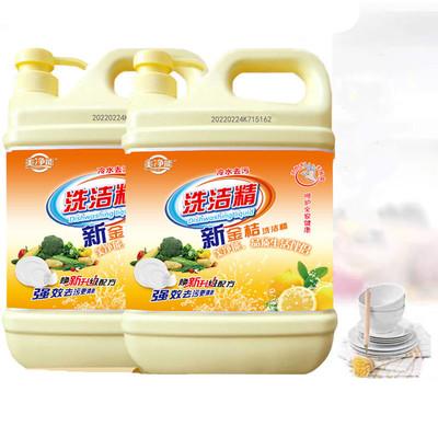 家庭装新金桔洗洁精食品级清洁剂冷水去油污大桶洗洁精