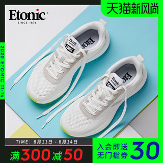 Etonic sneakers men's shoes breathable summer running shoes official website authentic shoes lightweight mesh sneakers couple