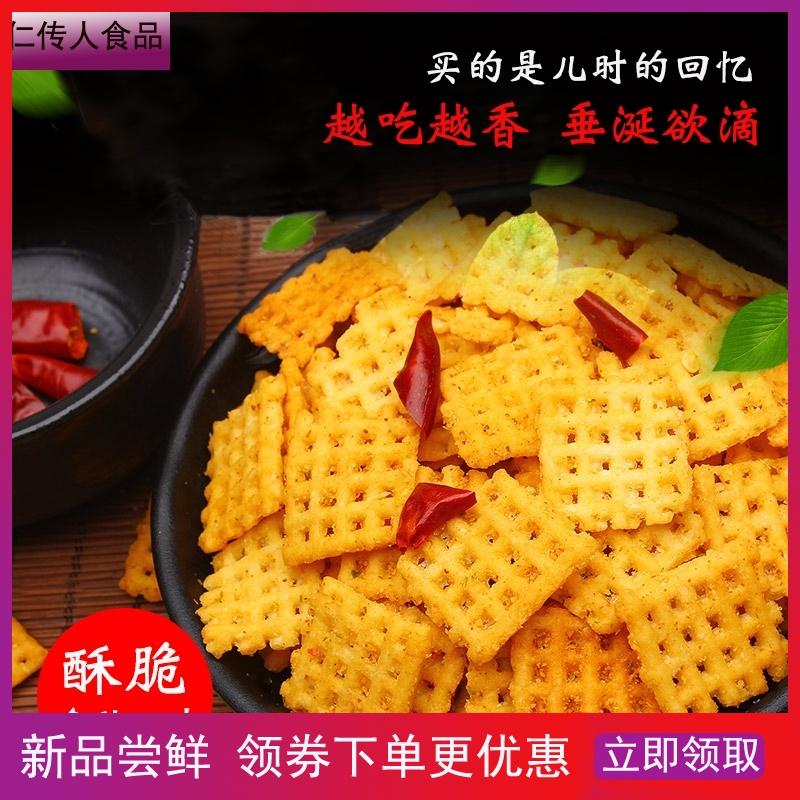 风风火火巧特产运城锅巴98g*12袋休闲办公零食香脆可口包邮!