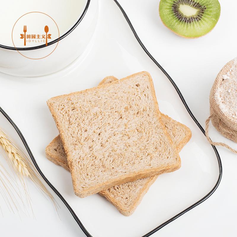 田园主义全麦面包无糖精无油切片吐司速食懒人低脂整箱减粗粮早餐