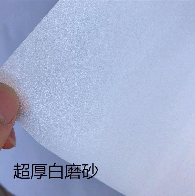 浴室移门带胶静电重复磨砂窗户透光不透影卫生间贴膜玻璃白色贴纸