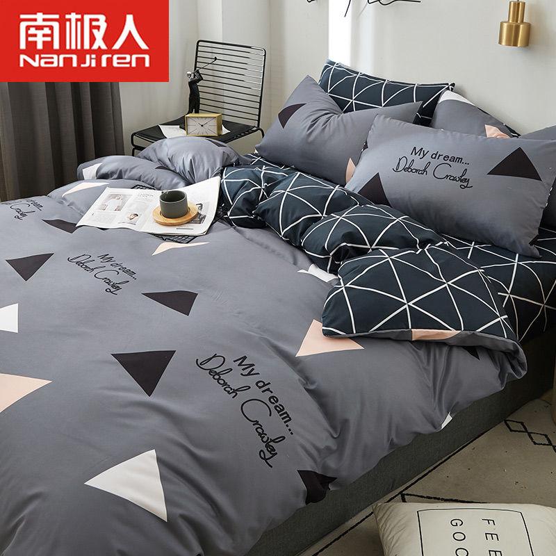 北欧ins风四件套水洗棉被套网红款床单学生宿舍三件套床上用品4