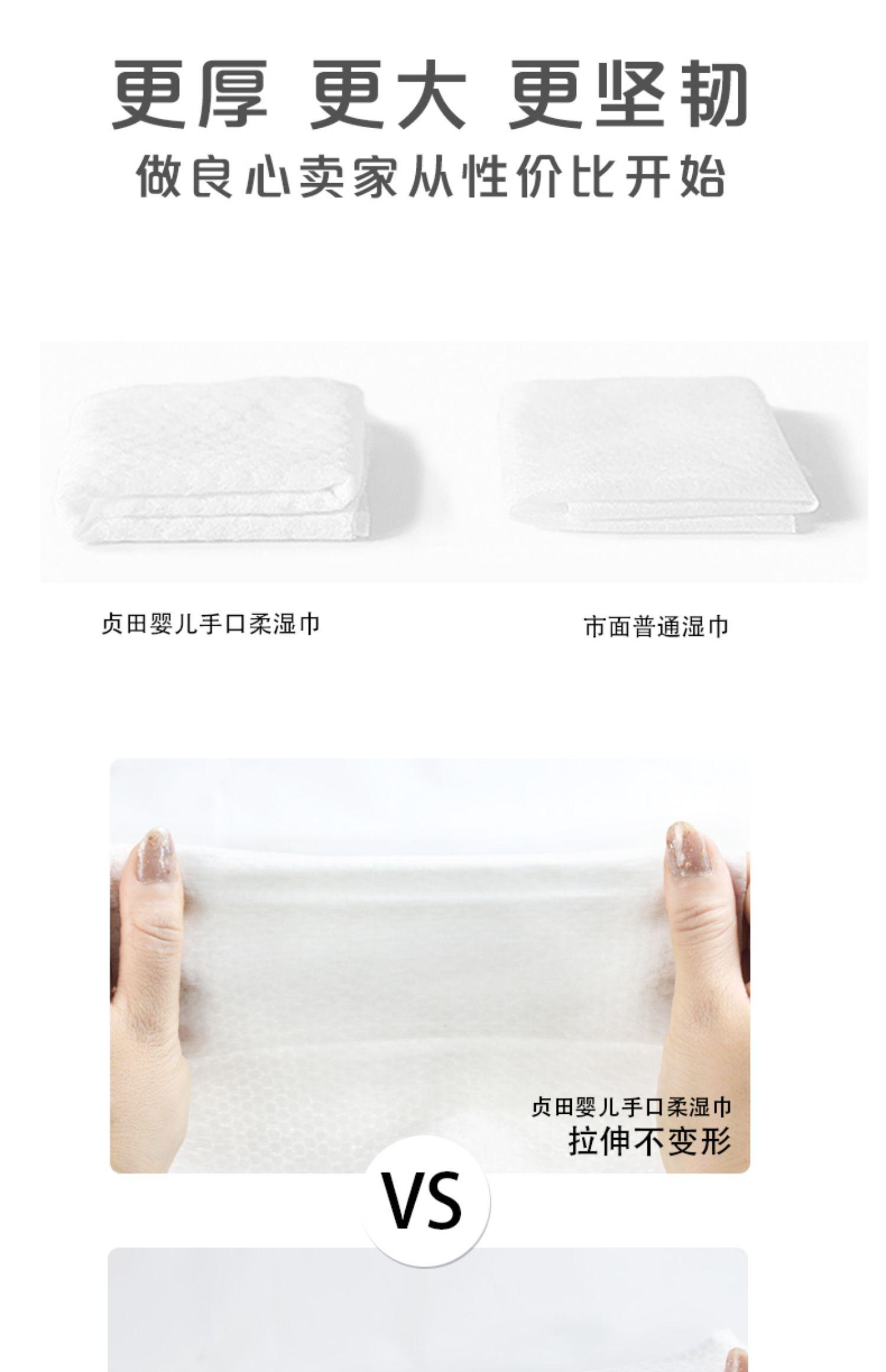 【帆王】带盖婴幼儿专用湿巾80抽*5大包