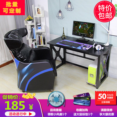 Internet Cafe Internet Cafe Computer Table Sofa Home Chair Set Desktop Table Game Single Office Gaming Table One Seat