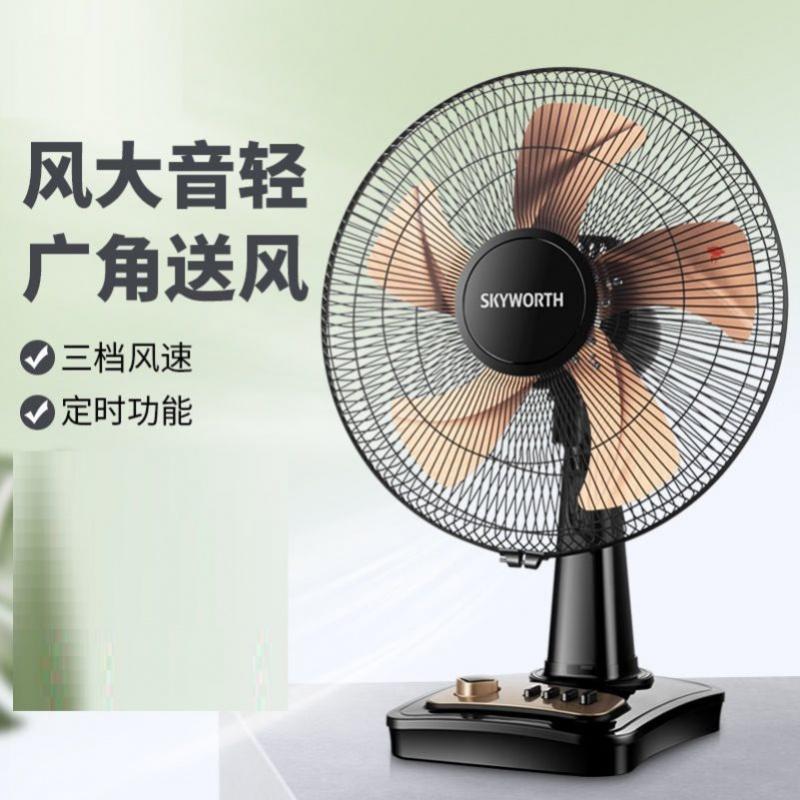 电风扇摇头台扇台式落地扇16寸静音家用电扇12寸学生定时风扇