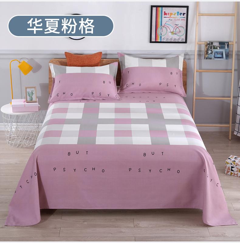 老粗布床单单件加厚加密纯棉三件式不起球学生宿舍亚麻棉麻单人床详细照片