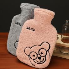 【沐奇】热水袋注水暖手宝