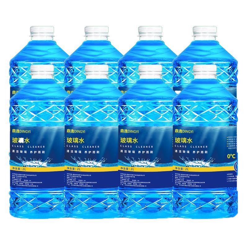 8大瓶防冻玻璃水批发汽车夏季雨刮水四季通用强力去污冬季40