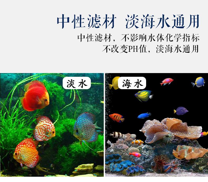 细菌屋滤材纳米生化菌屋水族箱底滤鱼缸过滤材料硝化菌石英陶瓷环详细照片