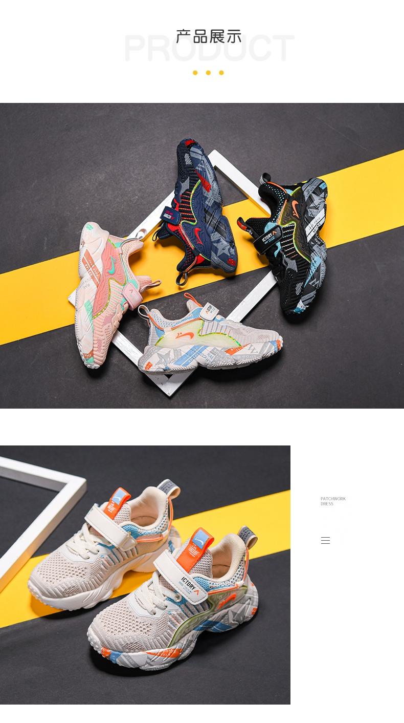 贵人鸟 时尚男女童网鞋儿童运动童鞋 图10