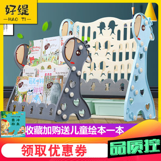 Children's picture books bookshelf baby toy shelf storage rack floor preschool simple small book shelf cabinet