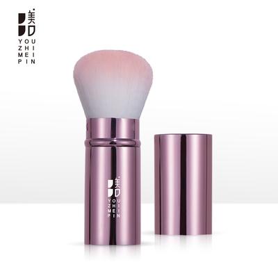 优之美品30派伸缩化妆刷便携小巧带盖散粉刷腮红刷一支装化妆刷子