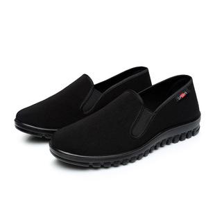 勋伯格老北京布鞋男鞋练功鞋健步鞋功夫鞋中老年黑布爸爸父亲鞋CH